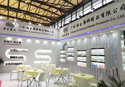 2018 China Beauty Expo