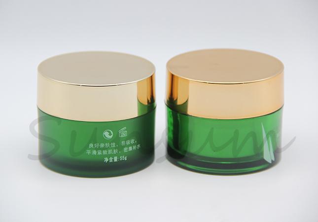 55g Eye Scream Cosmetic Lotion Double Wall Matte Jar