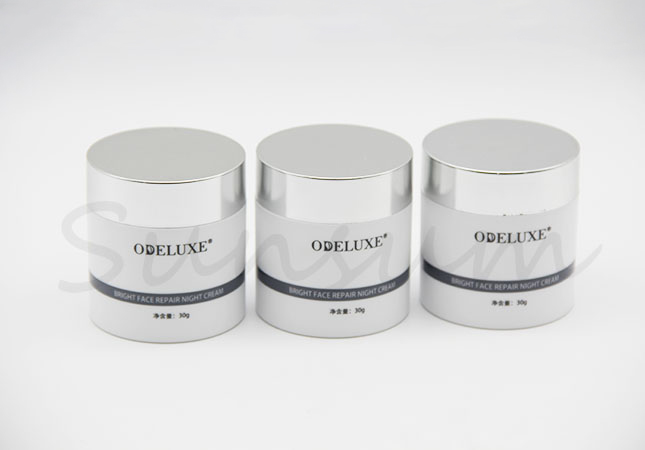50g Cosmetic Pot Lotion Silver Screw Cap Cream Jar