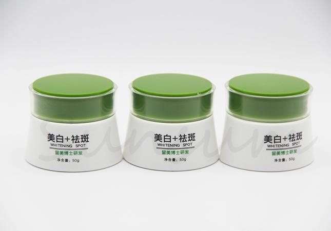 PET Plastic Cosmetic Pot Skin Care Facial Mask Cream Jar 50g