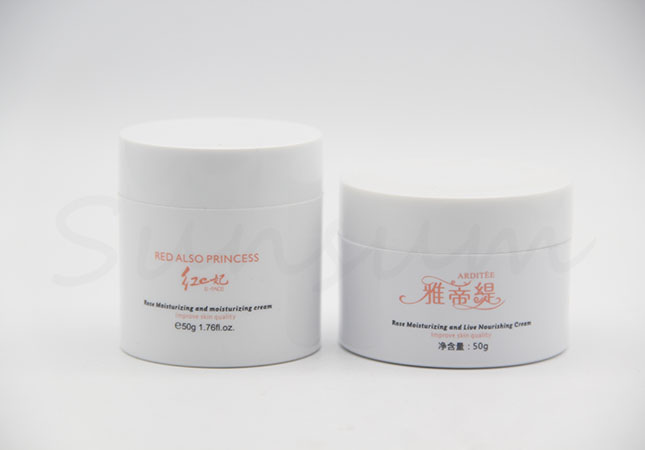 50g Cosmetic White Color Facial Mask Packaging Jar
