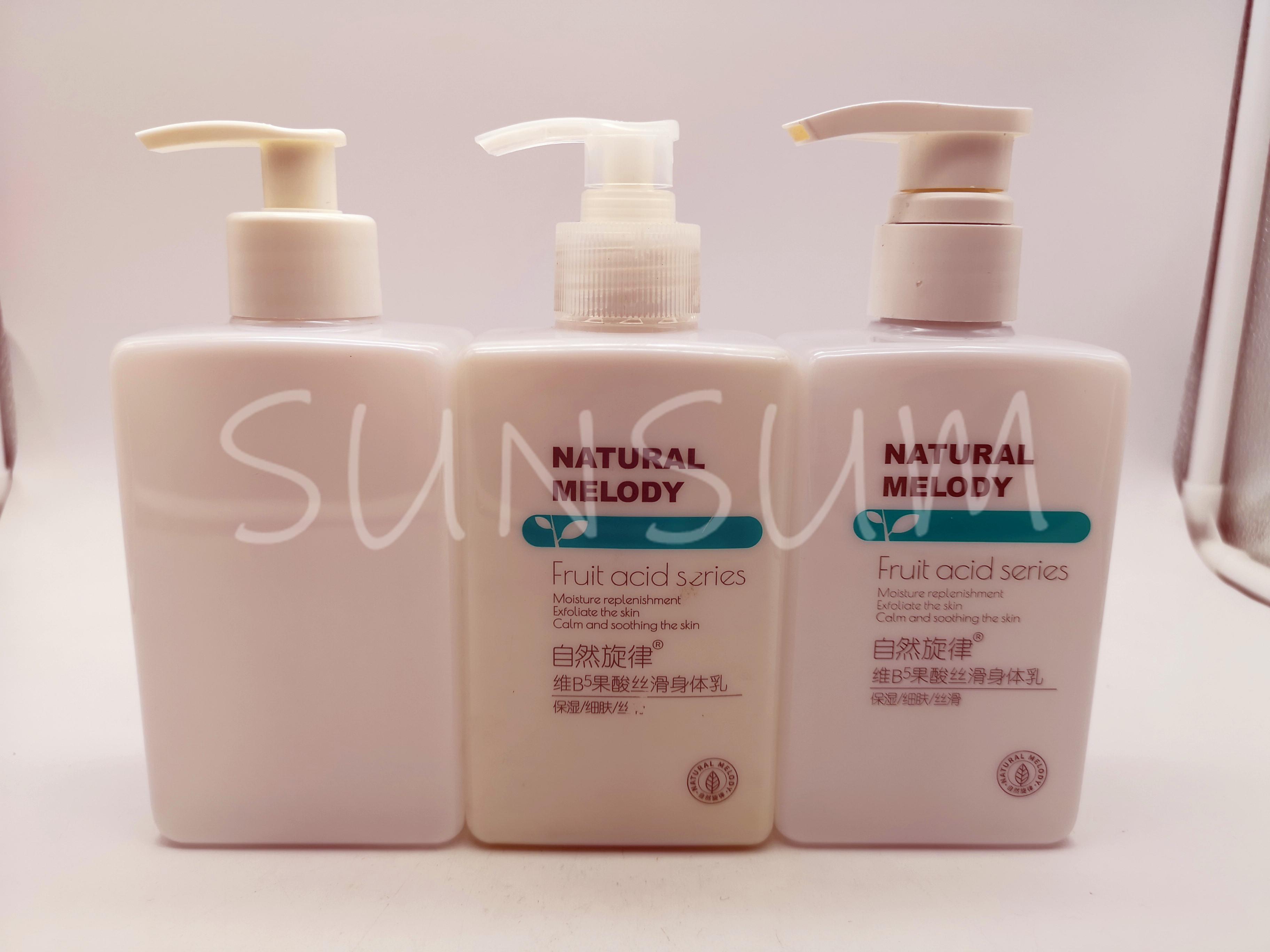 300ml rectangular bottle for skin care